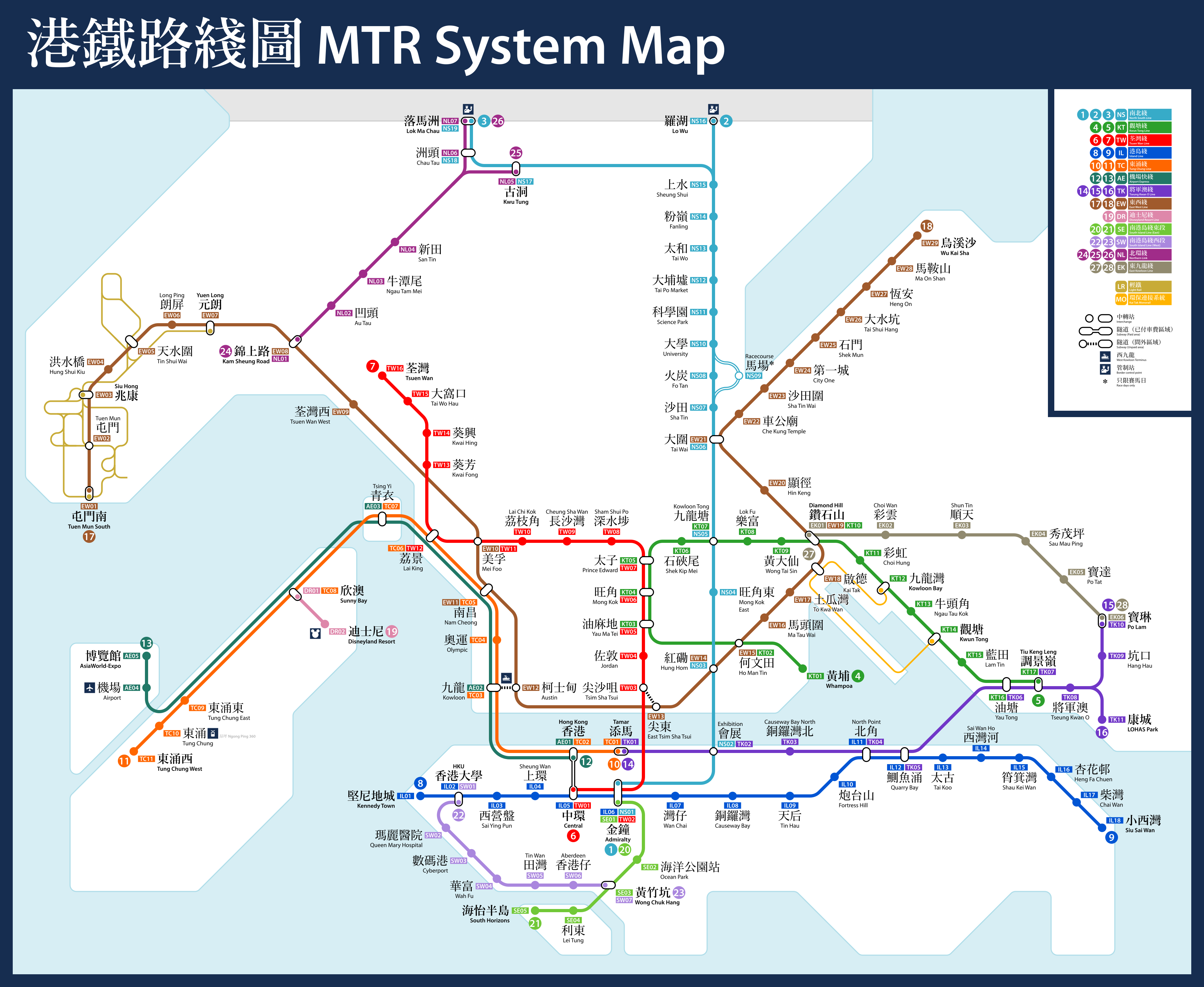 How to use MTR? - Hong Kong Forum