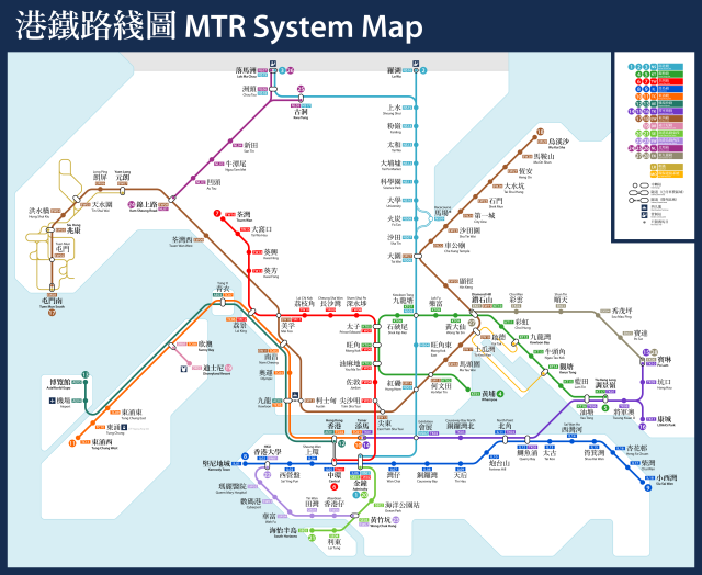 mtr with station numbering