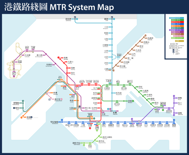 mtr with station numbering 2017